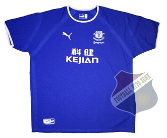 EVERTON HOME 2003-04 | #125ANNIVERSARY
