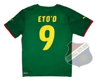 CAMEROON HOME 2010-12 | #9 ETO'O